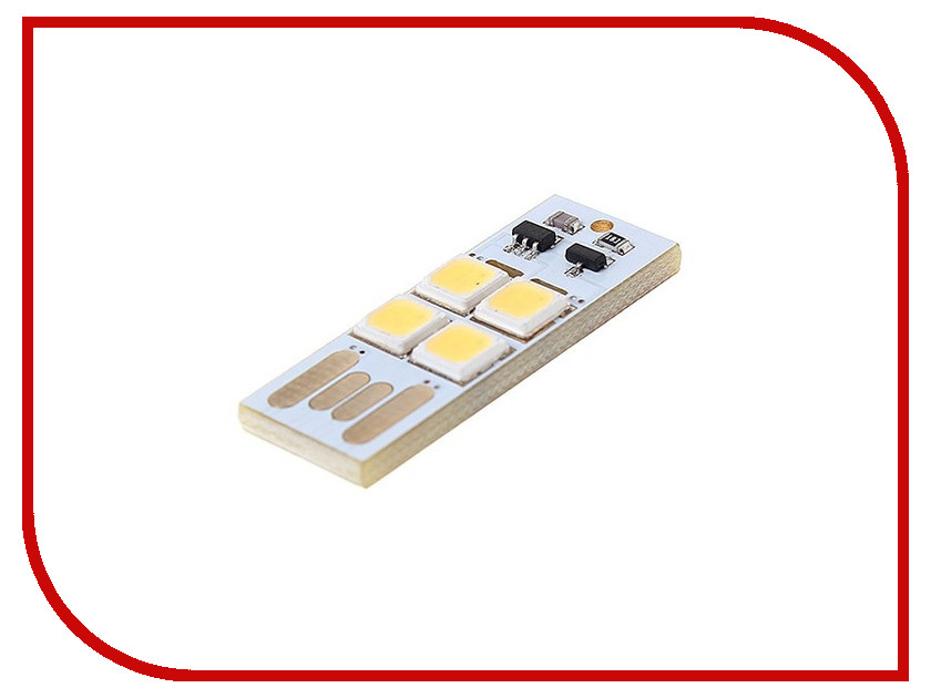 USB фонарик Радио КИТ RL008
