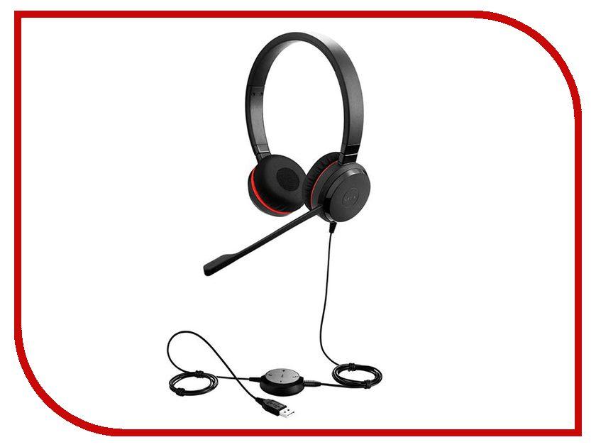 все цены на Jabra Evolve 30 II UC Stereo онлайн