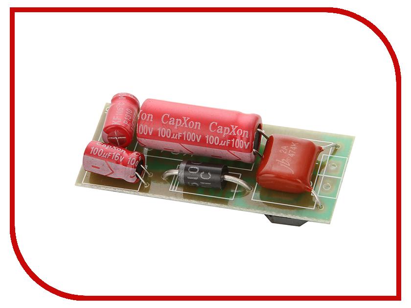 Игрушка Конструктор Радио КИТ RP218M - конвертер<br>