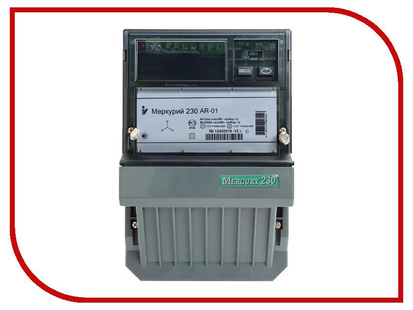 Счетчик электроэнергии Меркурий 230 AR-01 CL 5-50A 380В<br>