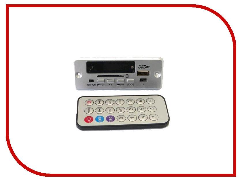 Игрушка Конструктор Радио КИТ RS019 - модуль плеера SFT9030<br>