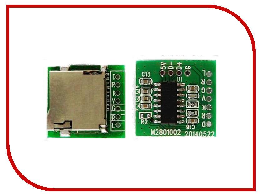 Конструктор Радио КИТ MP3 плеер RS023 конструктор модуль радио кит rf017