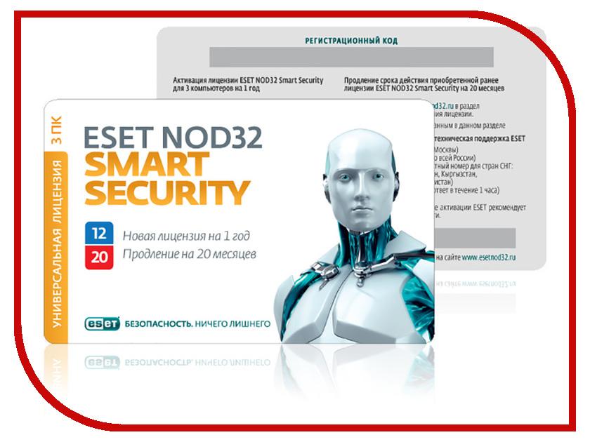 Программное обеспечение ESET NOD32 Smart Security + Bonus + расширенный функционал - универсальная лицензия на 1 год на 3PC или продление на 20 месяцев NOD32-ESS-1220-CARD3-1-1