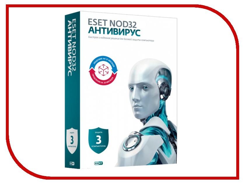 Программное обеспечение ESET NOD32 продление 20 месяцев или новая 1 год/3 ПК NOD32-ENA-2012RN-BOX-1-1 eset eset nod32 smart security продление лицензии на 1 год на 3 пк