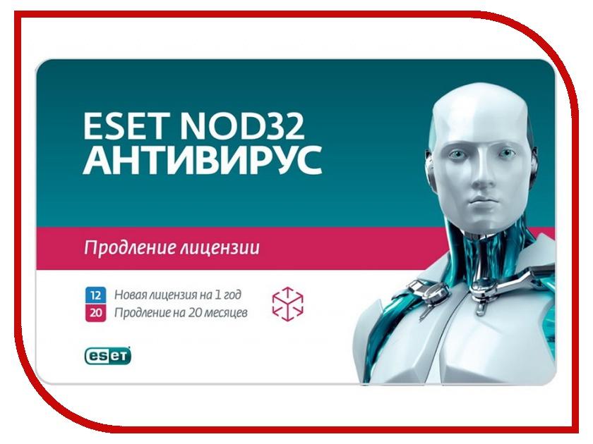 где купить Программное обеспечение ESET NOD32 продление 20 месяцев или новая 1 год/3 ПК NOD32-ENA-2012RN-CARD-1-1 дешево