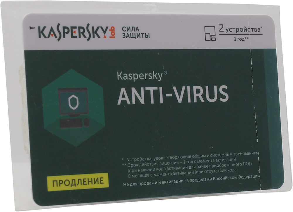 Программное обеспечение Kaspersky Anti-Virus Russian 2-Desktop 1 year Renewal Card KL1171ROBFR