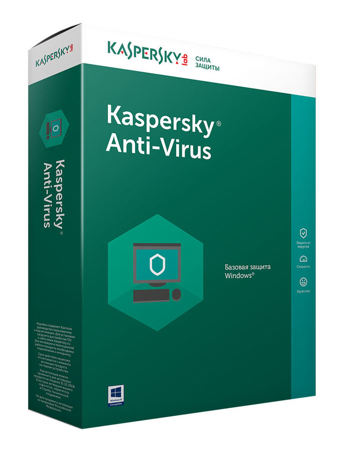 Программное обеспечение Kaspersky Anti-Virus Russian Edition 2-Desktop 1 year Base KL1171RBBFS virus чехол для скейтборда virus 1000 черный one size