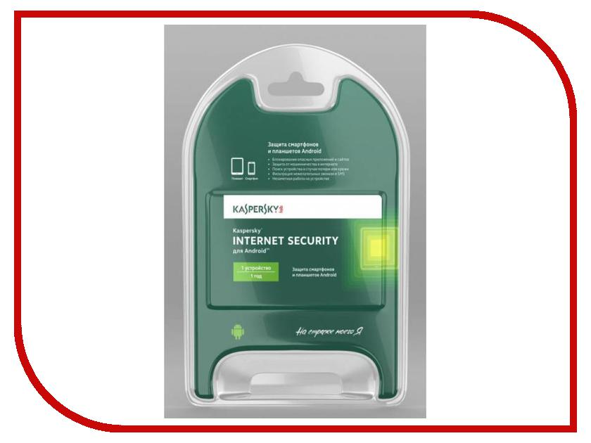 Программное обеспечение Kaspersky Internet Security для Android Russian Edition 1 Device 1 year Base Card KL1091ROAFS
