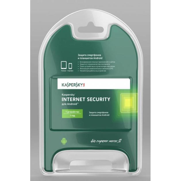 Программное обеспечение Kaspersky Internet Security для Android Russian Edition 1 Device year Base Card KL1091ROAFS