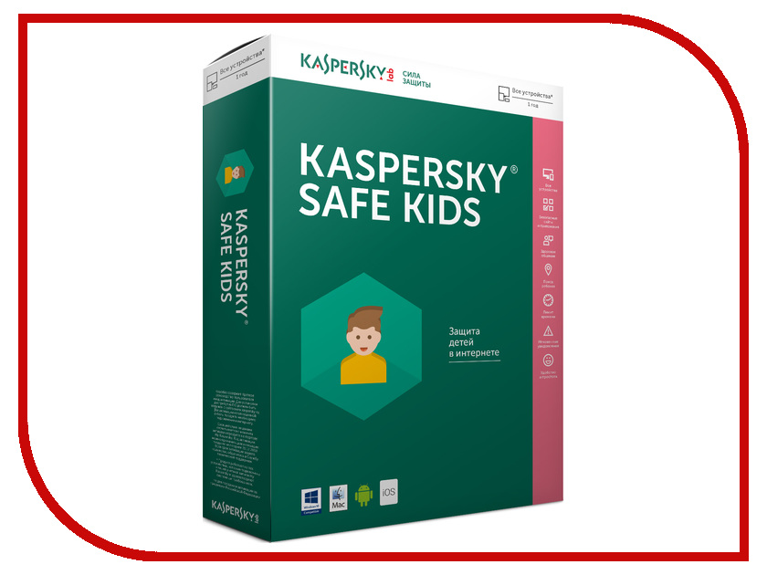 Программное обеспечение Kaspersky Safe Kids Russian Edition 1-User Base Box KL1962RBAFS<br>