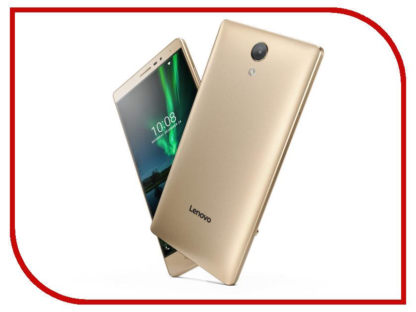 Планшет Lenovo PB2-650M ZA190021RU MediaTek MT8735 1.3 GHz/3072Mb/32Gb/GPS/LTE/Wi-Fi/Bluetooth/Cam/6.4/1280x720/Android