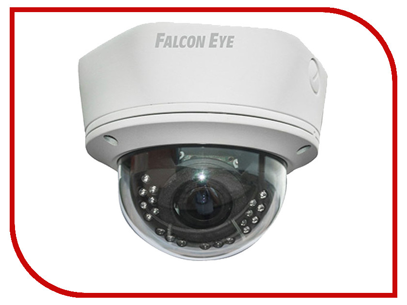 AHD камера Falcon Eye FE-MDV1080/15M