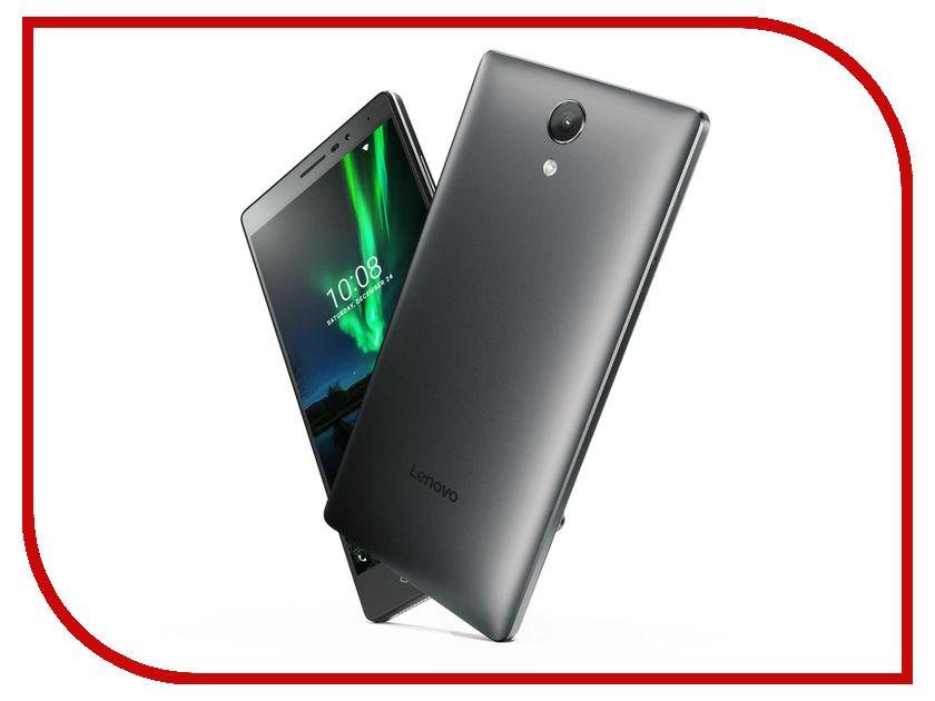 Планшет LenovoPB2-650M ZA190012RU MediaTek MT8735 1.3 GHz/3072Mb/32Gb/GPS/LTE/Wi-Fi/Bluetooth/Cam/6.4/1280x720/Android