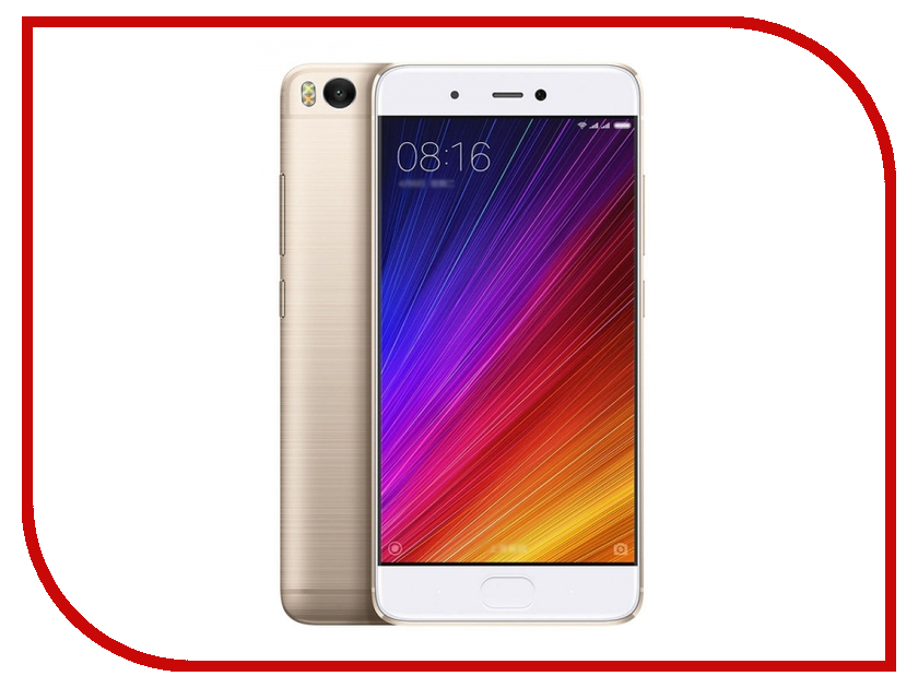 Сотовый телефон Xiaomi Mi5S 64Gb Gold телефон xiaomi mi 2 s