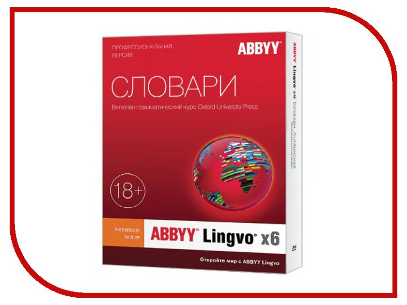Программное обеспечение ABBYY Lingvo x6 Английский язык Профессиональная версия Full BOX AL16-02SBU001-0100<br>