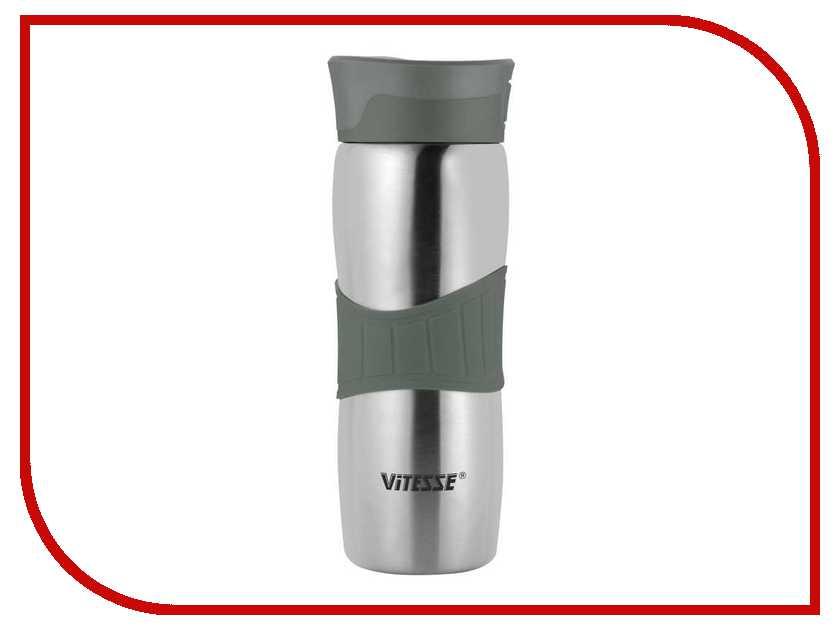Термокружка Vitesse VS-1414 Grey<br>