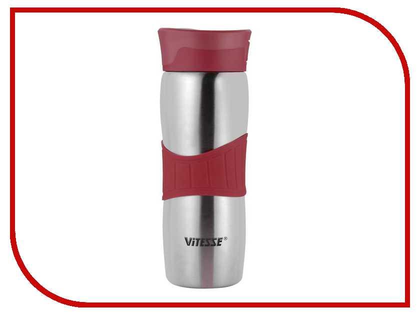 Термокружка Vitesse VS-1414 Red<br>
