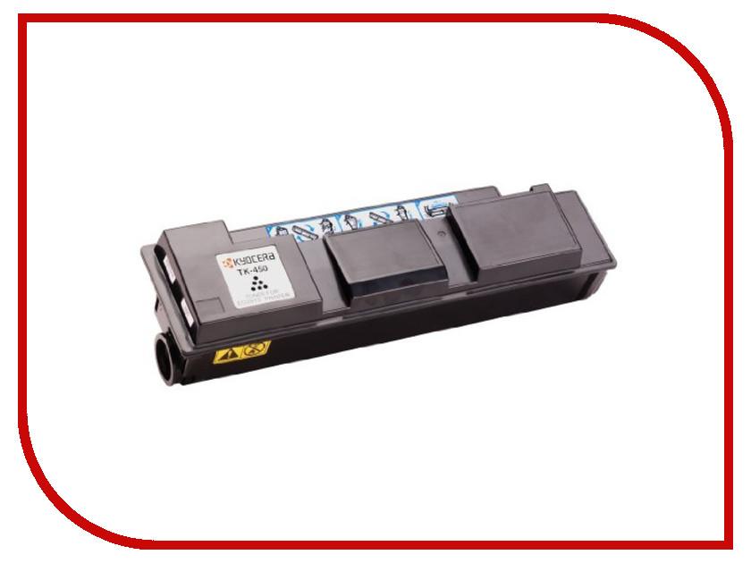 Картридж Cityprint TK-450 Black для Kyocera FS-6970DN<br>