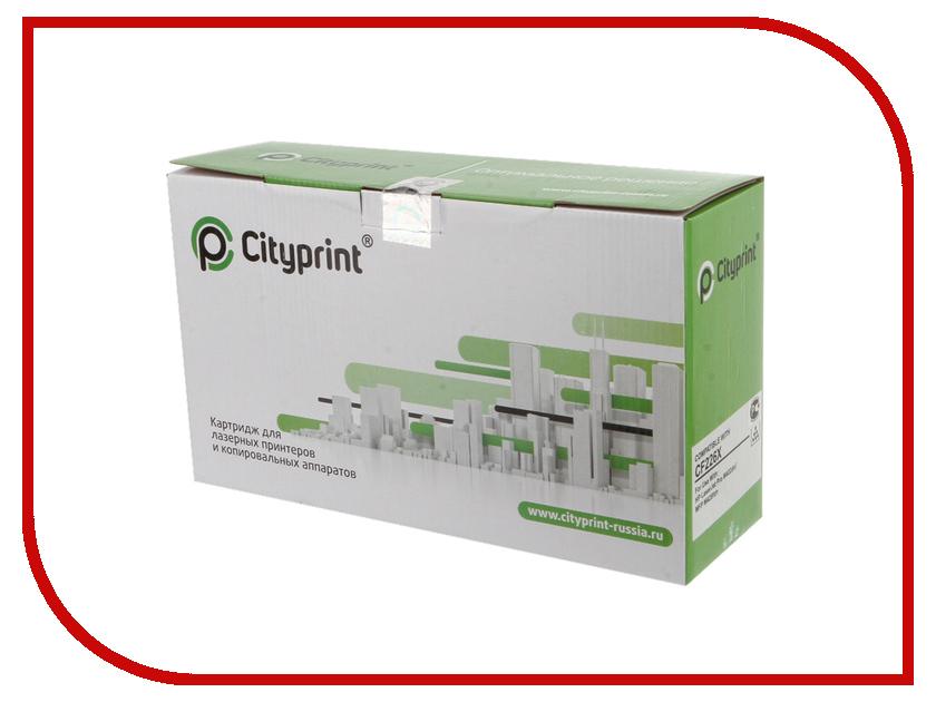 Картридж Cityprint CF226X Black для HP LaserJet Pro M402/M426 Series<br>