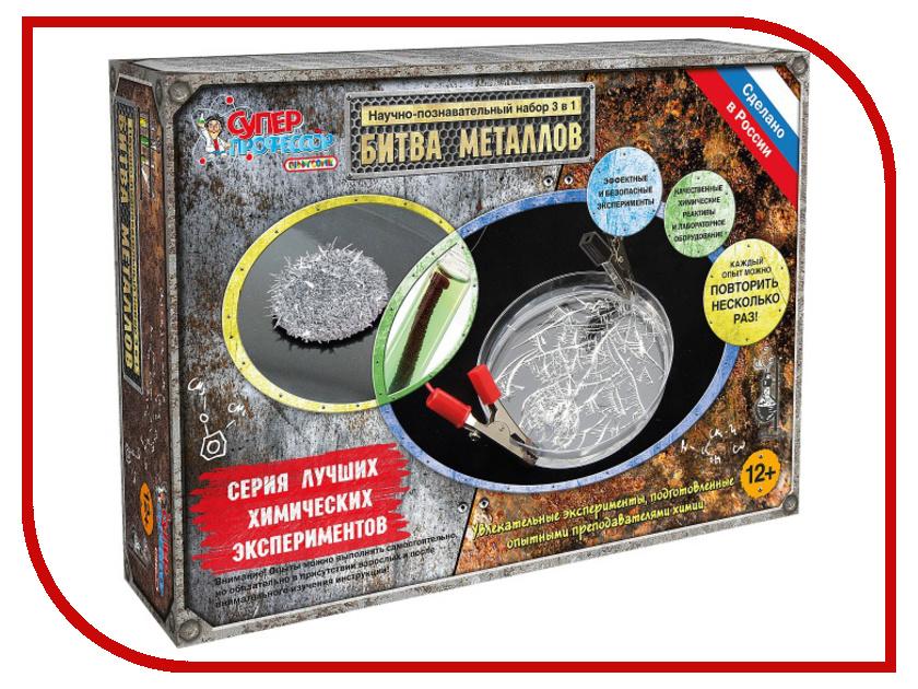 Набор для экспериментов QIDDYCOME Битва Металлов X015