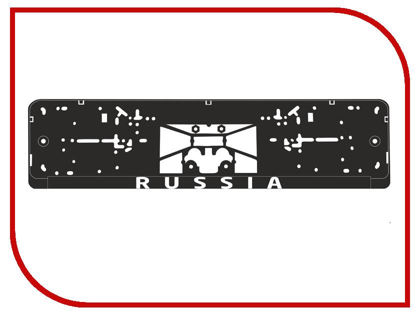 Аксессуар AVS RN-06 Russia A78108S - рамка под номерной знак<br>