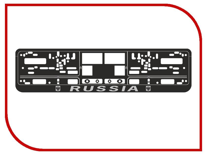 Аксессуар AVS RN-08 Russia A78111S - рамка под номерной знак