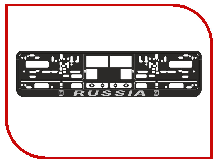Аксессуар AVS RN-08 Russia A78111S - рамка под номерной знак<br>