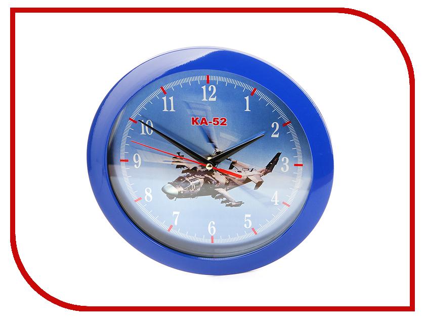 Часы Восток-Дизайн Вертолет К-52