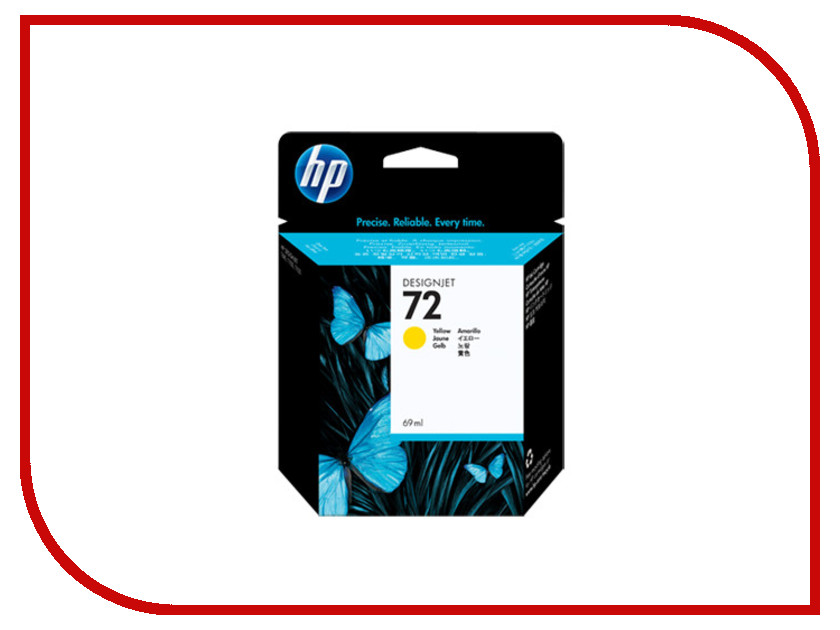 Картридж HP 72 Yellow C9400A<br>