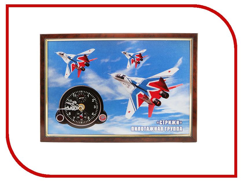 Часы Восток-Дизайн Пилотажная группа Стрижи