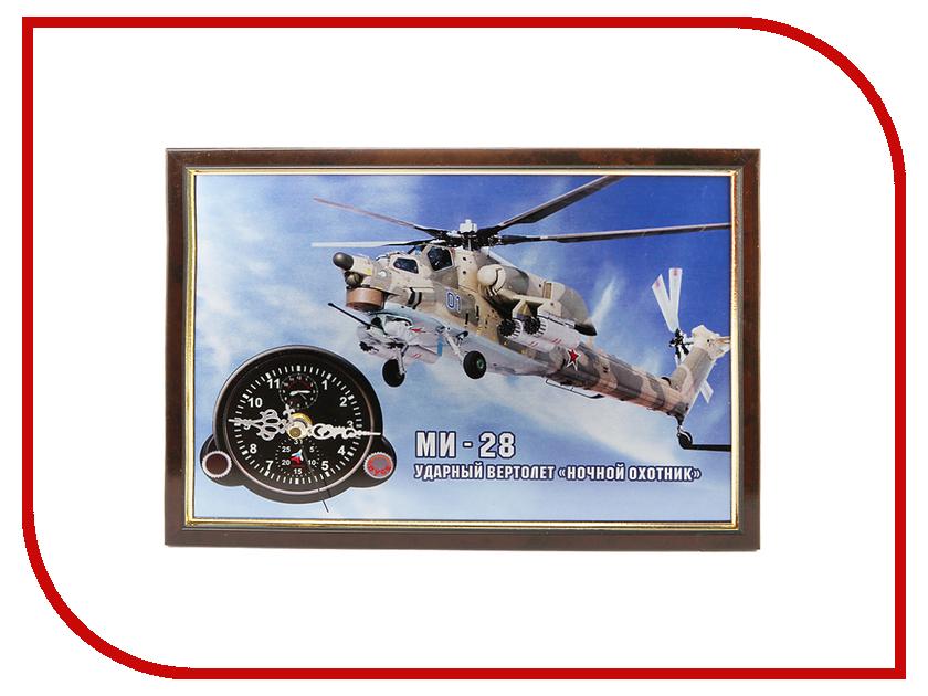 Часы Восток-Дизайн Вертолет МИ-28