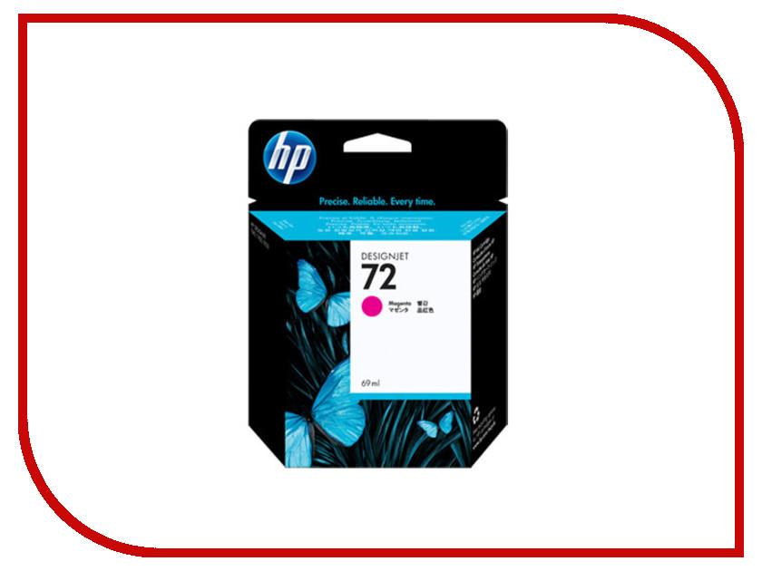 Картридж HP 72 C9399A 69ml Magenta картридж для принтера hp c9399a 72 69 ml magenta ink cartridge