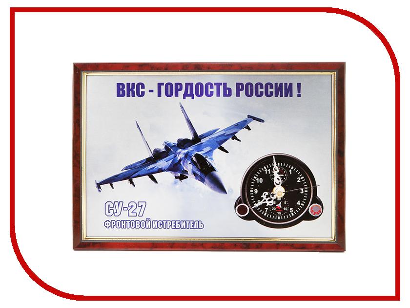 Часы настенные Восток-Дизайн Самолет СУ-27<br>