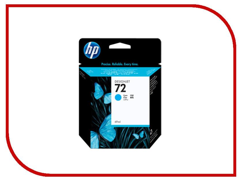 Картридж HP 72 C9398A 69ml Cyan hewlett packard hp c2500 проводной черная мышь