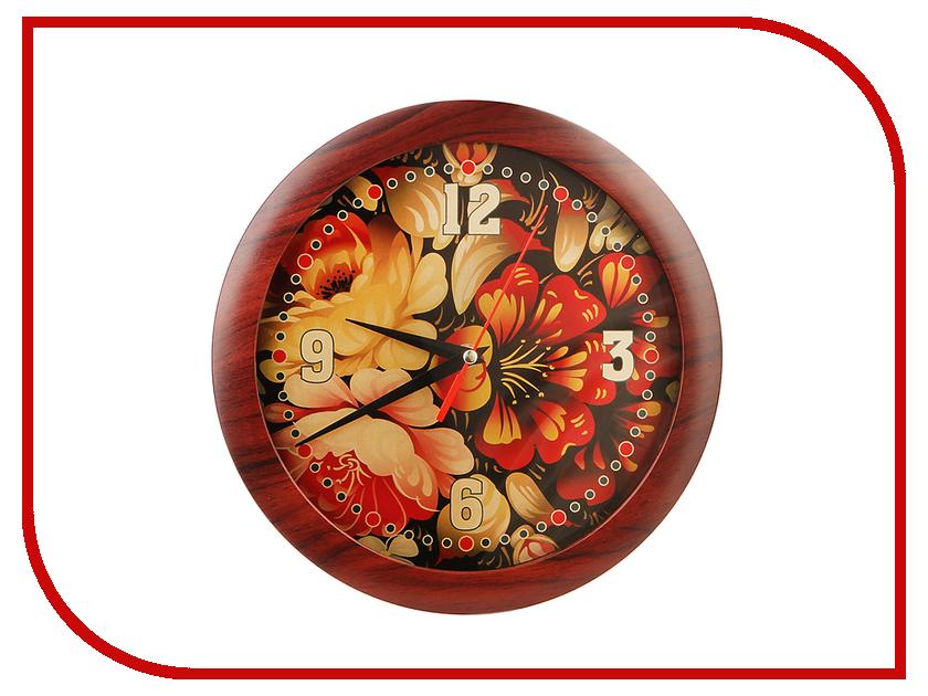 Часы настенные Восток-Дизайн Хохлома<br>