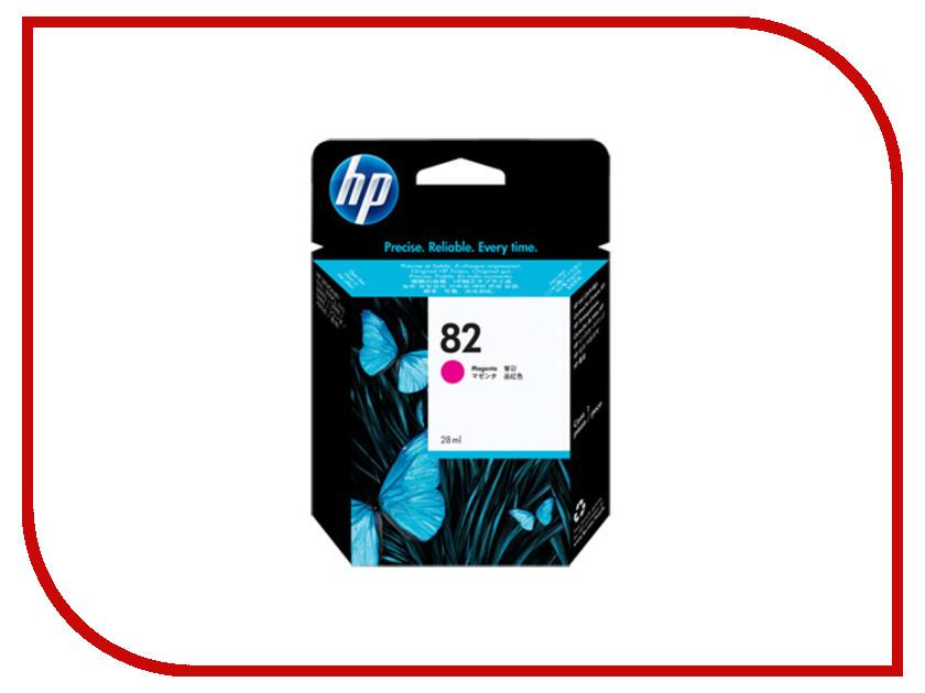 Картридж HP 82 28ml Magenta CH567A<br>