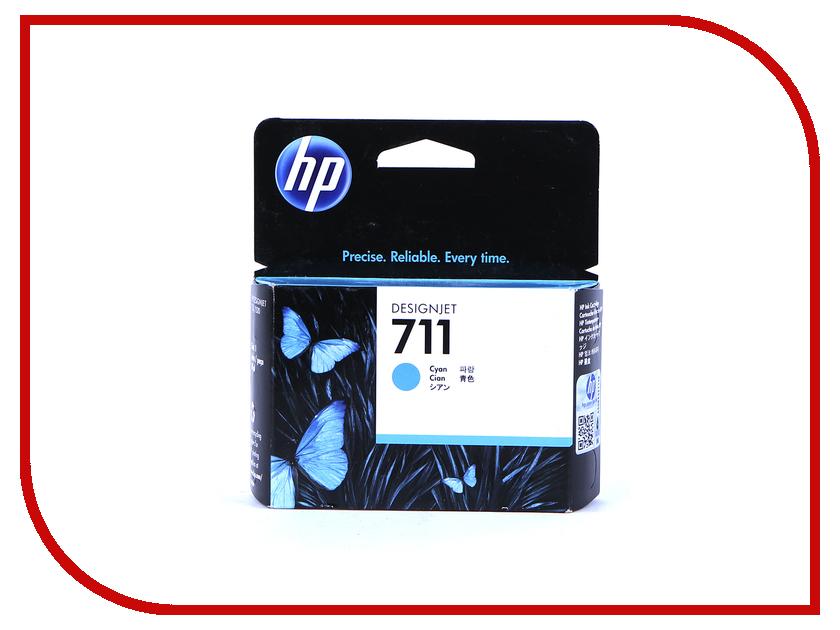 Картридж HP 711 CZ130A Cyan картридж для струйного принтера hp designjet 711 cyan cz130a