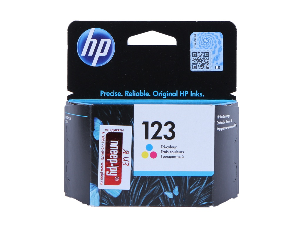 Картридж HP 123 F6V16AE Tri-colour картридж hp 28 c8728ae tri colour