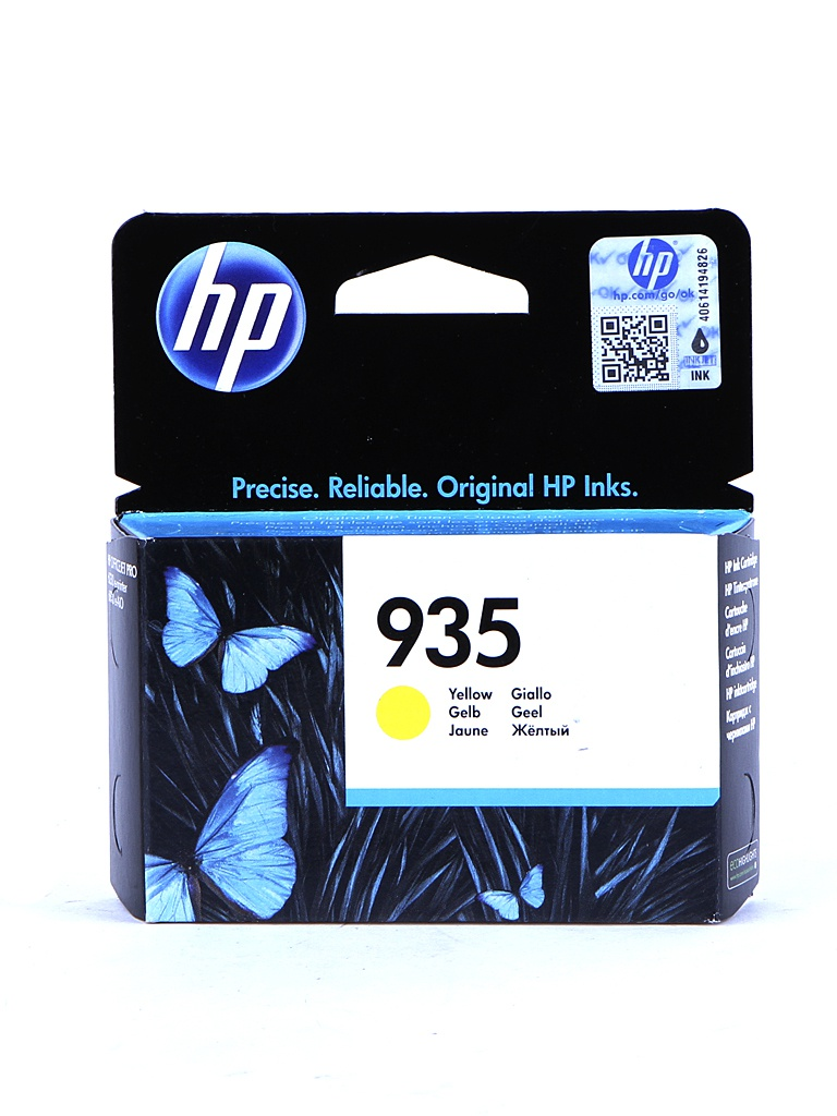 Картридж HP C2P22AE Yellow