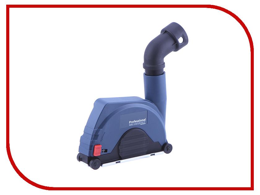 Аксессуар Насадка для пылеудаления Bosch GDE 115/125 FC-T 1600A003DK аксессуар bosch wtz11400