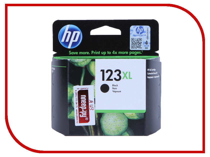 Картридж HP 123XL F6V19AE Black