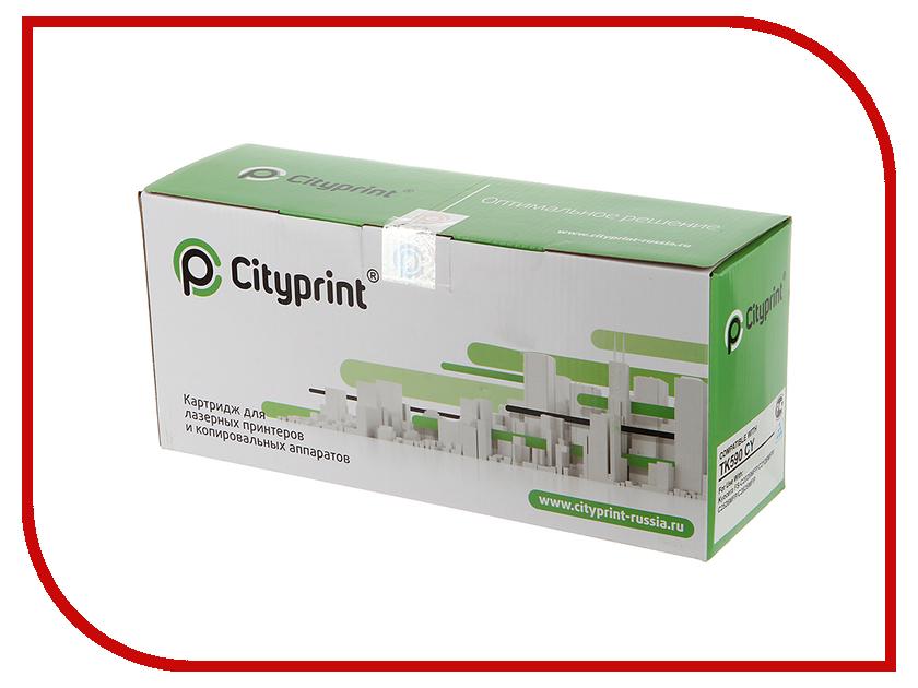 Картридж Cityprint TK-590 Cyan для Kyocera FS-C2026MFP/C2126MFP/C2526MFP/C2626MFP<br>