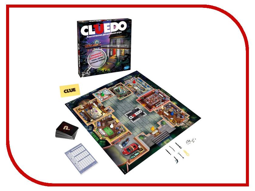Игрушка Hasbro Games Клуэдо A5826