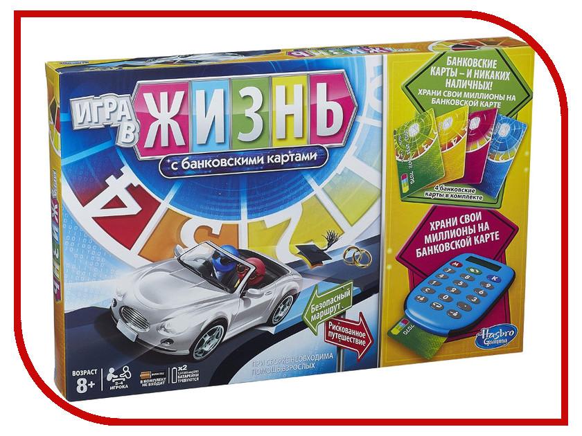 Игрушка Hasbro Games A6769 оружие игрушечное hasbro hasbro бластер nerf n strike mega rotofury