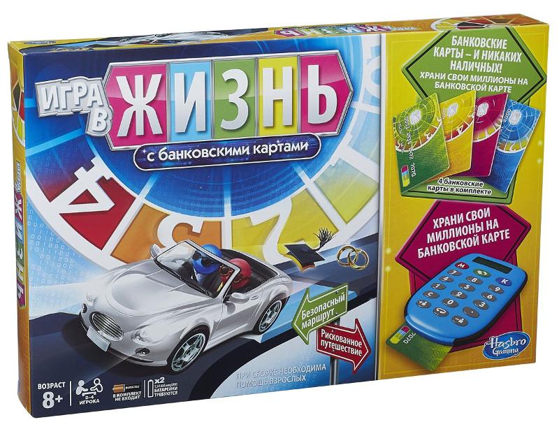 Игрушка Hasbro Games A6769