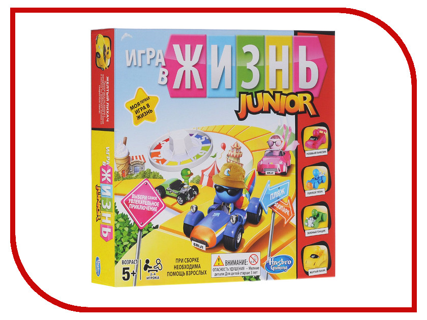 Игрушка Hasbro Games B0654 hasbro games 98831121