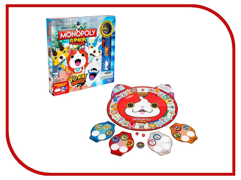 Настольная игра Hasbro Games Монополия B6494 hasbro hasbro настольная игра games классическая монополия