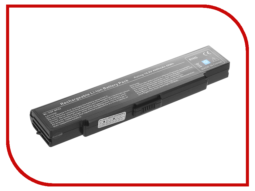 Аккумулятор Tempo BPS2 10.8V 4400mAh для Sony Vaio VGN-FE/VGN-FJ/VGN-FS/VGN-FT/VGN-S/VGN-AR/VGN-SZ Series