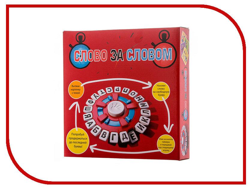 Настольная игра Ooba Слово за словом NPD1100 настольные игры ooba игра настольная ooba слово за словом