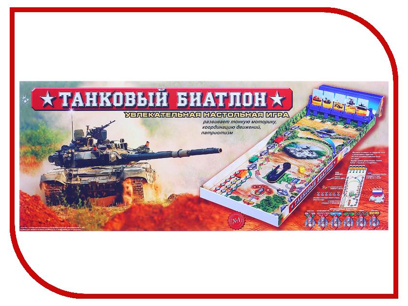 Настольная игра ОмЗЭТ Танковый биатлон 1085541
